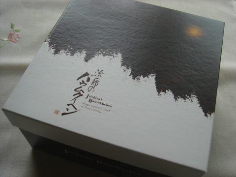 DSC00952.JPG